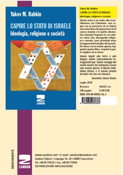 Yakov M. Rabkin CAPIRE LO STATO DI ISRAELE Ideologia, religione e società