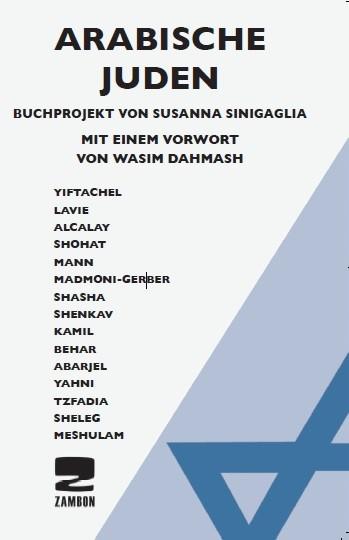 Arabische Juden von Susanna Sinigaglia